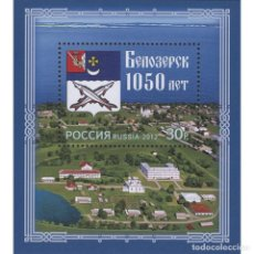 Sellos: ⚡ DISCOUNT RUSSIA 2012 1050 YEARS OF BELOZERSK MNH - COATS OF ARMS, TOURISM. Lote 297147558