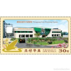 Sellos: ⚡ DISCOUNT KOREA 2017 PYONGYANG CORN PROCESSING PLANT MNH - AGRICULTURE. Lote 297148258