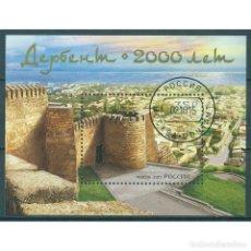 Sellos: ⚡ DISCOUNT RUSSIA 2015 THE 2000TH ANNIVERSARY OF THE CITY OF DERBENT U - ARCHITECTURE, TOURI. Lote 297148418