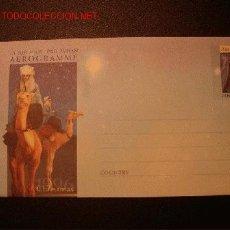 Sellos: NAVIDAD AEROGRAMA AUSTRALIA 1996. Lote 364425