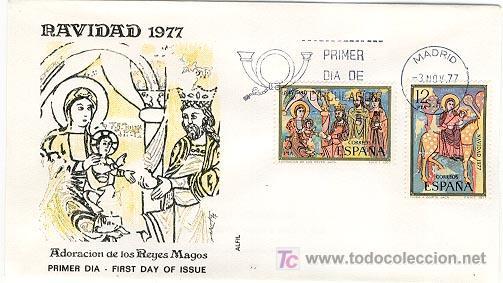 ADORACION DE LOS REYES MAGOS - NAVIDAD 1977 (3-11-77) (Sellos - Temáticas - Navidad)