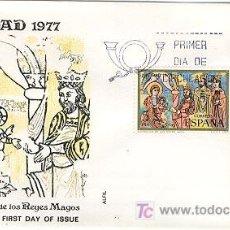 Sellos: ADORACION DE LOS REYES MAGOS - NAVIDAD 1977 (3-11-77). Lote 25615677