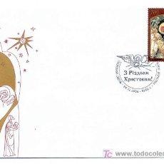Sellos: UCRANIA 2006- SOBRE PRIMER DIA.- NAVIDAD 2006. Lote 7911424