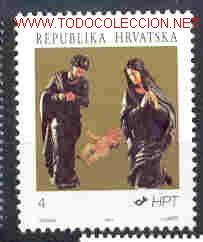CROACIA 1991. NAVIDAD 1991. (Sellos - Temáticas - Navidad)