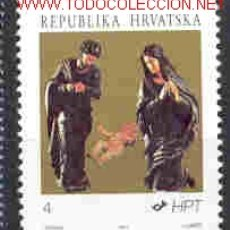 Sellos: CROACIA 1991. NAVIDAD 1991. . Lote 2866449