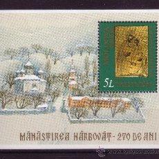 Sellos: MOLDAVIA HB 24*** - AÑO 2000 - NAVIDAD - PINTURA RELIGIOSA. Lote 23638150