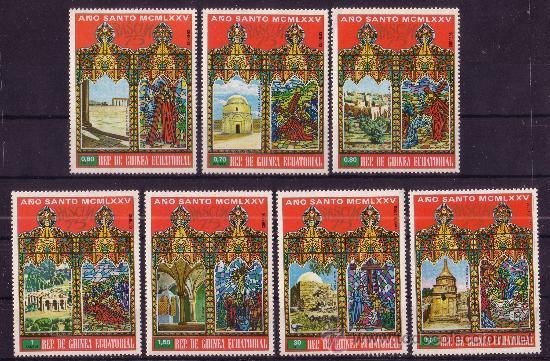 GUINEA ECUATORIAL 67 Y AÉREO 51*** - AÑO 1975 - NAVIDAD - AÑO SANTO (Sellos - Temáticas - Navidad)