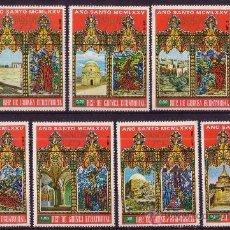 Sellos: GUINEA ECUATORIAL 67 Y AÉREO 51*** - AÑO 1975 - NAVIDAD - AÑO SANTO. Lote 14480219