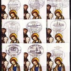 Sellos: BERLÍN HB 5 MATASELLO DE NAVIDAD PRIMER DÍA DE CIUDADES ALEMANAS - AÑO 1976 - NAVIDAD . Lote 14540803