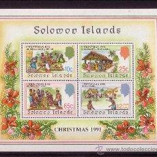 Sellos: SALOMON HB 29*** AÑO 1991 - NAVIDAD - COSTUMBRES DE LAS ISLAS. Lote 23692876