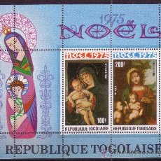 Sellos: TOGO HB 89*** - AÑO 1975 - NAVIDAD - PINTURA RELIGIOSA - OBRAS DE BARROCCI Y BELLINI. Lote 23614162