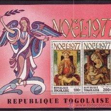 Sellos: TOGO HB 112*** - AÑO 1977 - NAVIDAD - PINTURA RELIGIOSA - OBRAS DE BELLINI Y CRIVELLI. Lote 23614163