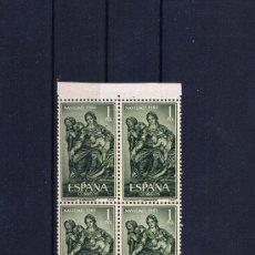 Sellos: NAVIDAD 1963 NUEVO ED. 1535 EN BLOQUE DE A QUATRO SERIE COMPLETA. Lote 18623525