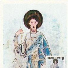 Sellos: ANDORRA EDIFIL 174, NAVIDAD 1983, SANT CERNI (PINTURA ROMANICA DE NAGOL), MÁXIMA DE 24-11-1983. Lote 78153570