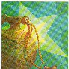 Sellos: LIECHTENSTEIN IVERT 827, NAVIDAD 1985 (PRESENTES DE LOS REYES: MIRRA), TARJETA MAXIMA DE 9-12-1985. Lote 32333046