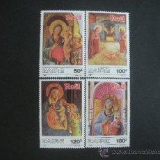 Sellos: ZAIRE 1987 IVERT 1244/7*** NAVIDAD - OBRAS DE FRA ANGELICO - PINTURA RELIGIOSA. Lote 54766704