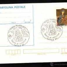 Sellos: ITALIA ENTERO POSTAL - AÑO 1984 - NAVIDAD - PINTURA RELIGIOSA. Lote 40466497