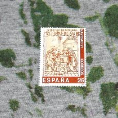 Sellos: SELLOS DE NAVIDAD - NAVIDAD 91 - CORREOS 1991 - ESPAÑA. Lote 50424430
