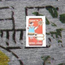 Sellos: SELLOS DE NAVIDAD - NAVIDAD 79 - CORREOS 1979 - MÉXICO. Lote 50424456