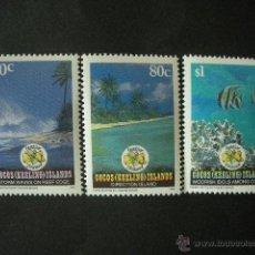 Sellos: COCOS - ISLAS 1992 IVERT 264/6 *** NAVIDAD - PAISAJES Y NATURALEZA. Lote 53183728
