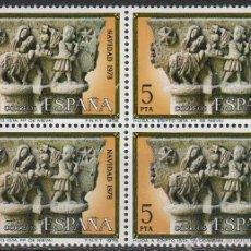 Sellos: EDIFIL 2491, CAPITEL DE LA IGLESIA DE SANTA MARIA DE NIREVA (SEGOVIA), NUEVO EN BLOQUE DE 4. Lote 53420555