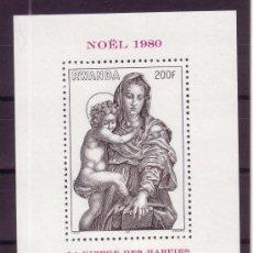 Sellos: RWANDA 1980 IVERT HB 91 *** NAVIDAD - PINTURA RELIGIOSA DE ANDREA DEL SARTO. Lote 55663536