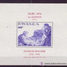 Sellos: RWANDA 1976 HB IVERT 70 *** NAVIDAD - PINTURA RELIGIOSA - CUADRO DE FRANCOIS BOUCHER. Lote 55775389