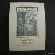 Sellos: RWANDA 1971 HB IVERT 25 *** NAVIDAD - LA NATIVIDAD DE A. VAN DYCK. Lote 55901763