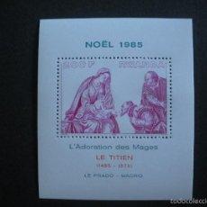 Sellos: RWANDA 1985 HB IVERT 101 *** NAVIDAD - CUADRO DE TITIEN - PINTURA. Lote 56483623