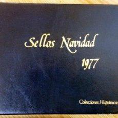 Sellos: ALBUM SELLOS NAVIDAD 1977 COLECCIONES HISPÁNICAS. Lote 56721779