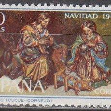 Sellos: EDIFIL Nº 1764, NAVIDAD 1966: NACIMIENTO DE CORNEJO, NUEVO ***. Lote 225497616