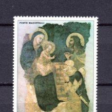 Sellos: ORDEN DE MALTA 236** - AÑO 1984 - NAVIDAD - PINTURA RELIGIOSA. Lote 57718690