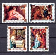 Sellos: DAHOMEY AÉREO 149/52** - AÑO 1971 - NAVIDAD - PINTURA RELIGIOSA. Lote 58403251