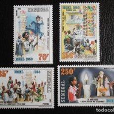 Francobolli: SENEGAL. 680/83 NAVIDAD: FESTIVIDADES DE NAVIDAD**. 1986. SELLOS NUEVOS Y NUMERACIÓN YVERT.. Lote 68653469