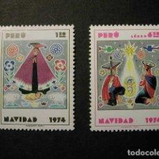Sellos: PERU 1974 - NAVIDAD - CHRISTMAS - NOEL - YVERT Nº 390-391. Lote 72013011