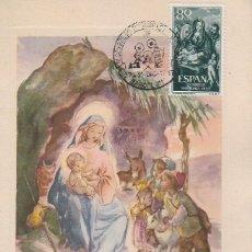 Sellos: EDIFIL 1184, NAVIDAD 1955, LA SAGRADA FAMILIA DE EL GRECO TARJETA MAXIMA 27-12-1957, RARISIMA. Lote 72250727