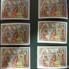 Sellos: 6 SELLOS ESPECIAL NAVIDAD ESPAÑA 1977 - 5 PTA PESETAS SELLO. Lote 73633243