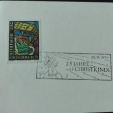 Sellos: NAVIDAD AUSTRIA 1974. Lote 73931158