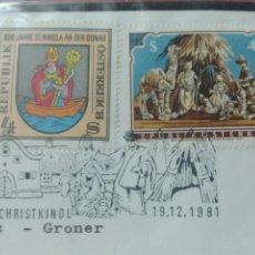 Sellos: AUSTRIA NAVIDAD 1981. Lote 73931633