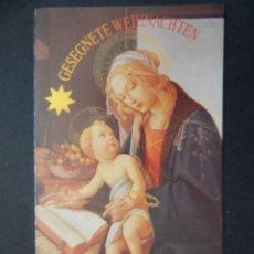 Sellos: FELICITACIÓN NAVIDEÑA TRISTÁN DE ACUÑA - VIRGEN CON NIÑO - CHRISTMAS 1993 - GESEGNETE WEIHNACHTEN. Lote 82370160