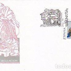 Sellos: EDIFIL 3227, NAVIDAD 1992, FIGURAS DEL BELEN, PRIMER DIA DE 5-11-1992 SOBRE DEL SFC. Lote 87156880