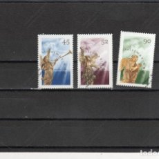 Sellos: CANADA Nº 1620 AL 1622 (**). Lote 95599635