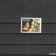 Sellos: COLOMBIA Nº AE 744 (**). Lote 96035995