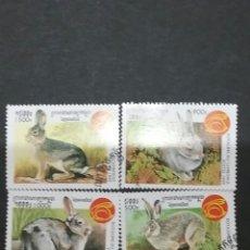 Sellos: SELLOS DE CAMBOYA MATASELLADOS (KAMPUCHEA). 1999. ANIMALES. CHINO. CONEJOS. DOMESTICO. NATURALEZA. . Lote 96042708