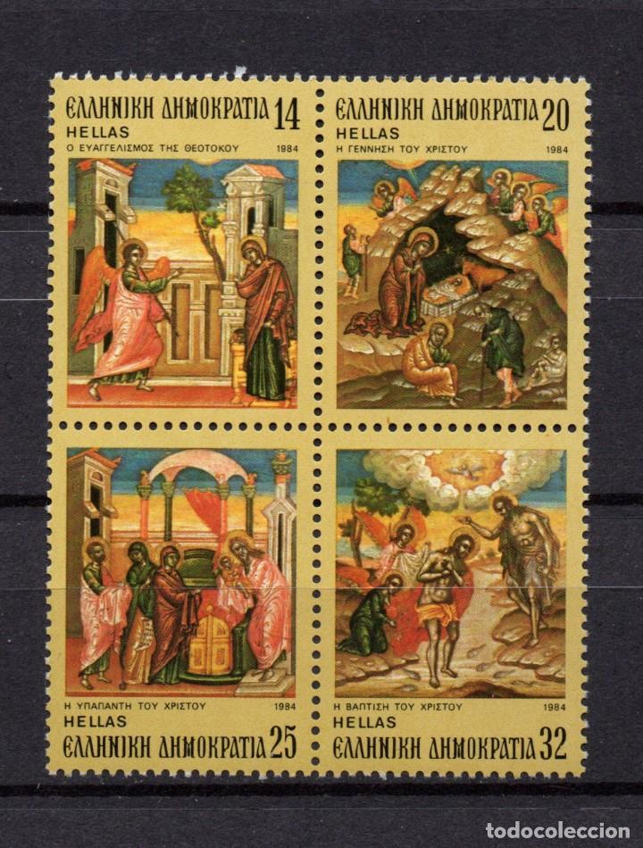 GRECIA 1549/52** - AÑO 1984 - NAVIDAD - PINTURA RELIGIOSA (Sellos - Temáticas - Navidad)