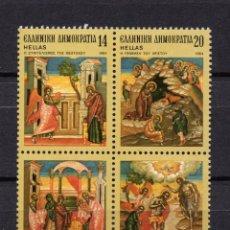 Sellos: GRECIA 1549/52** - AÑO 1984 - NAVIDAD - PINTURA RELIGIOSA . Lote 144804701