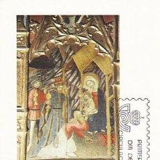 Sellos: EDIFIL 2777, NAVIDAD, IGLESIA PARROQUIAL DE CAMPOS, TARJETA MAXIMA DE PRIMER DIA DE 21-11-1984. Lote 205783066