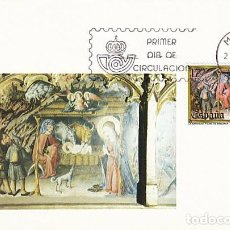 Sellos: EDIFIL 2776, NAVIDAD 1984, PALMA DE MALLORCA, TARJETA MAXIMA DE PRIMER DIA DE 21-11-1984. Lote 205783042