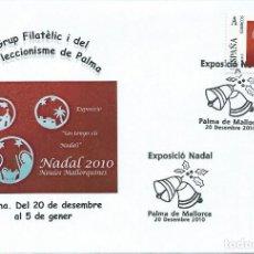 Sellos: 2010. SPAIN. PALMA DE MALLORCA. MATASELLOS/POSTMARK. EXPOSICIÓN NAVIDAD. CHRISTMAS. TU SELLO.. Lote 108254059