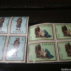 Sellos: SELLOS DE ESPAÑA NUEVOS. 1976. EDF: 2368-69. NAVIDAD. RELIGION. NACIMIENTO. BELENES. SAN JOSE. VIRGE. Lote 112433247